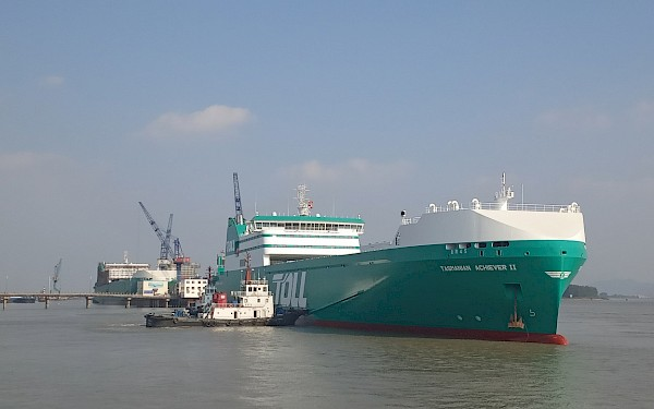 First of two new Ro-Ro ships delivered